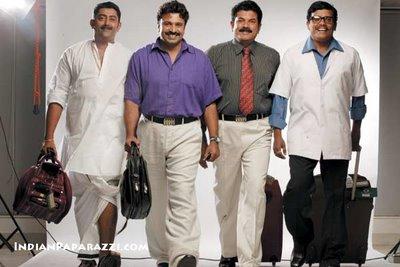 The 4 evergreen heroes comes back to Harihar Nagar